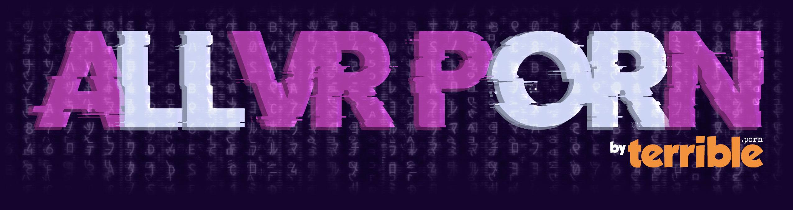 AllVRPorn logo